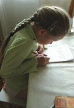 проблемы в учебе, обучение письму, почерк
