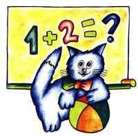 Обучение счету задачки на логику