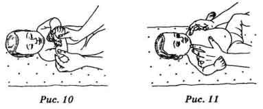 гиперактивность, лечебная гимнастика, массаж