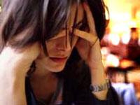 Часто депрессию не считают серьезным