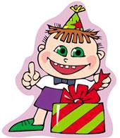 подарки, игрушки