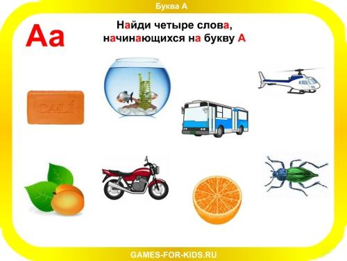 учимся читать по слогам на украинском языке игра онлайн