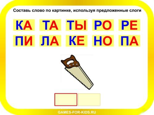 азбука бесплатно