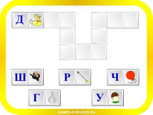 учим буквы игры