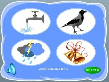 логопедические занятия