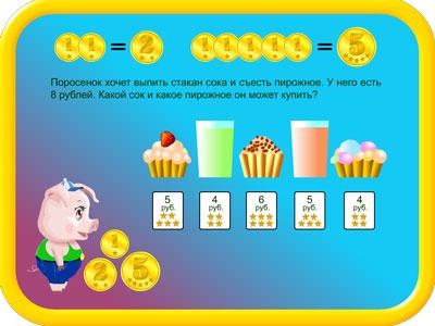 Детская Математические Игры