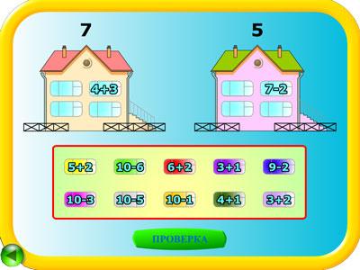 Примеры в окна домиков по образцу для