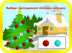 Новогодние игры