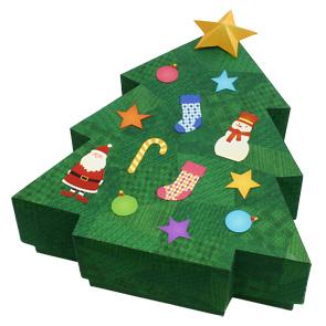 1. Оригинальная упаковка подарков.  Как сделать коробочку для подарка своими руками (вариант 1) .